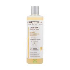 Tensiómetro ICO de precisión